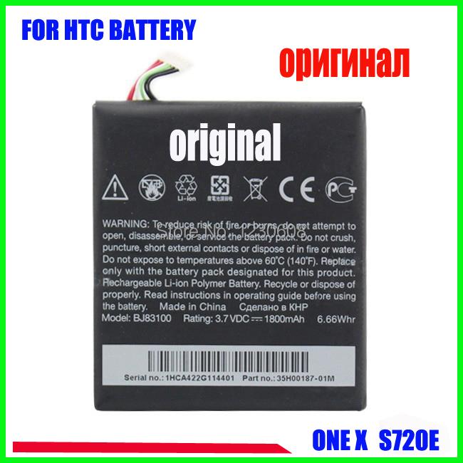 Гаджет  original 100% for htc one x s720e battery for HTC one x  batterie free shipping None Электротехническое оборудование и материалы