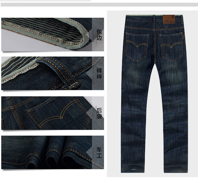 2016 New Business Men's Jeans Straight Jeans Pants XL Fat