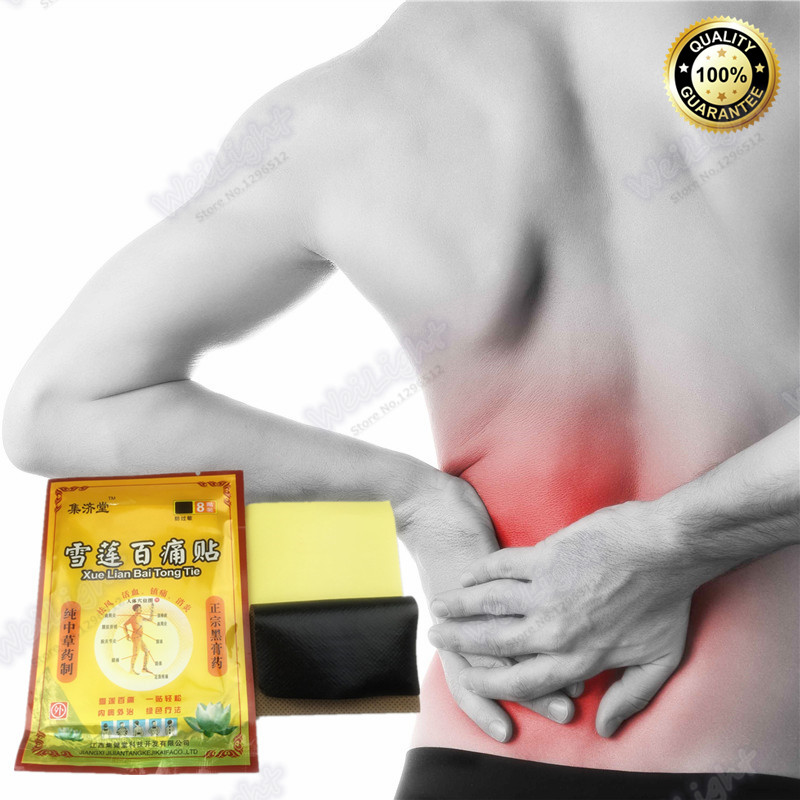 Hot sale Tianshan Snowlotus Plaster Pain Stiff Shoulders Pain Relieving Patch Relief Health Care Product Fast stop pain(China (Mainland))