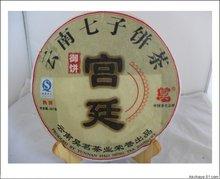 Royal Chinese yunnan puer pu er 357g tea, ripe erh shu cha cake Puerh tea 78 ! health pu-erh food free - Toplife Co.,Ltd. store