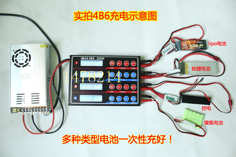 ImaX 4 b6 dedicated power supply charger power rc charger power balance charger power supply(China (Mainland))