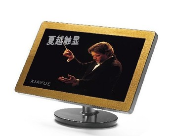 22 inch hagh density of infrared touch panel KARAOK touch screen,desktop