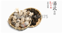 Stirring tea arena Happy Old Man Dan E Tuo traditional handmade sweet trees puer tea raw