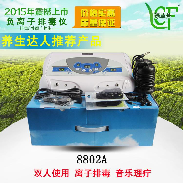 Detox Foot Spa Machine Detox Machine Dual lon Cleanse Detox Foot Spa As seen on tv 2015(China (Mainland))