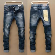 2016 Limited Stripe Button Fashion font b Men b font Jeans Dsq Wholesale Retail New Brand