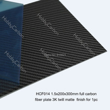 HCF014 1.5X200X300mm twill matte plate/sheet/board Carbon fiber frame for Helicopter