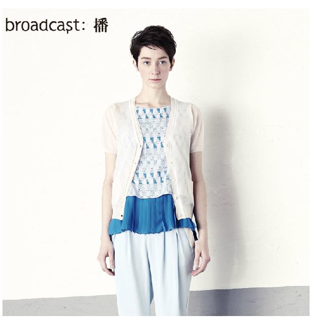 free shipping broadcast brand fashion slim V-neck women's stripe cotton women sweater cardigans BDH2SZ0509(China (Mainland))