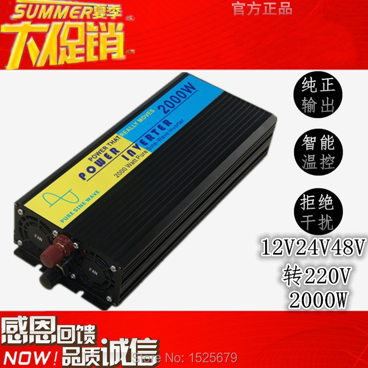 High Efficiency Off Grid Solar Inverter 2000W Pure Sine Wave Solar Inverter DC 12V/24V to AC(China (Mainland))