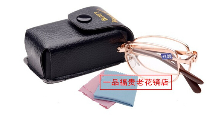 free shipping 2015 new arrival bendable presbyopic glasses folding reading glasses with leather case 1 1