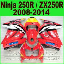 Buy Kawasaki Ninja 250R Fairing kit 2008 2009 2011 2012 2014 year moel ZX250R EX250 08 09 10 11 12 13 14 fairings body kits G3V3 for $379.00 in AliExpress store