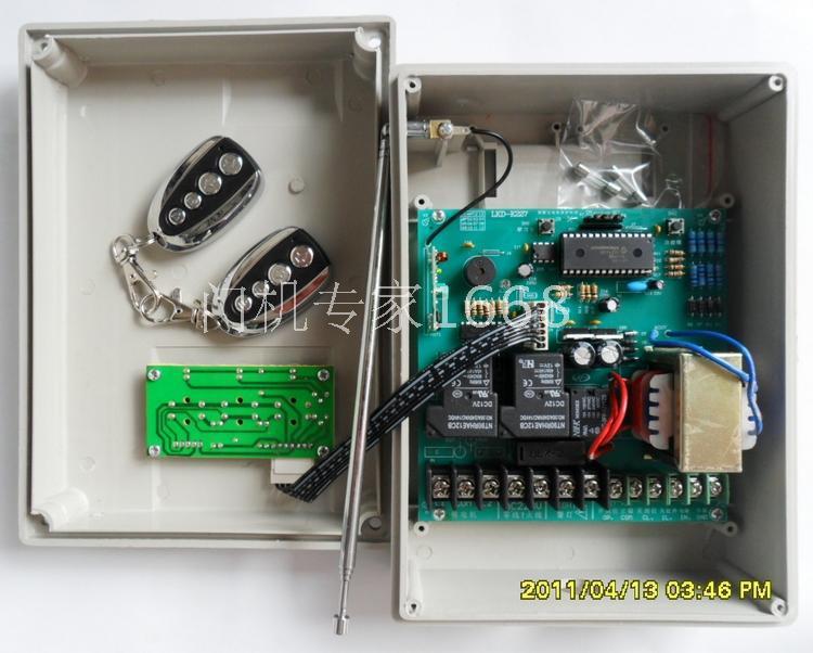 Sliding gate remote control box barrier controller