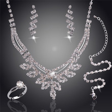 18K Silver Plated Austrian Crystal Bridal/Wedding  Jewelry Sets
