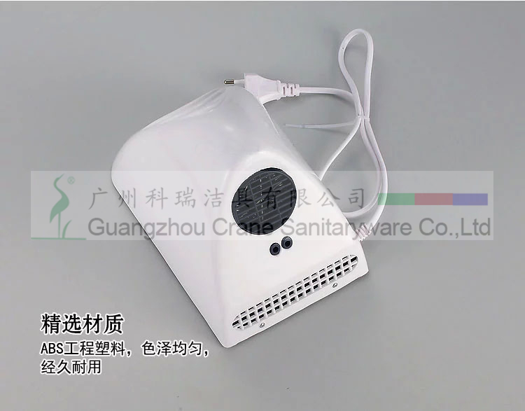 mini ABS automatic hand dryer suit AC220V or AC110V power fast dryer your hands kill H1N1&Ebola virus germ