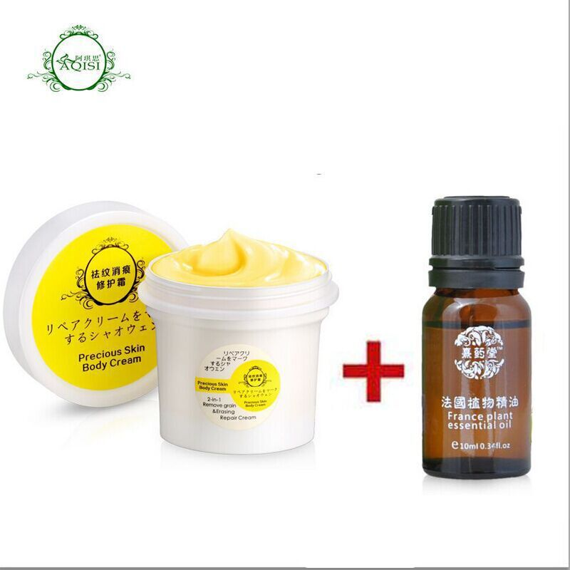 Stretch Marks Cream + Essential Oil 2pcs For Stretch Mark Remover Postpartum Repair Anti-Wrinkle Beauty Body Skin Care Maternity(China (Mainland))