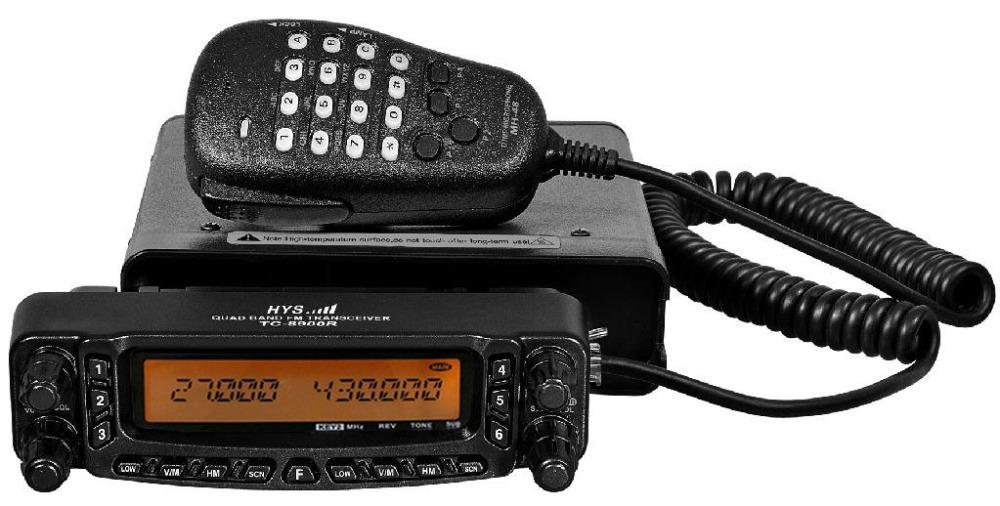 Free Shipping Cross Band Repeat 27/50/144/430Mhz VHF UHF Dual Band Ham CB Radio(China (Mainland))