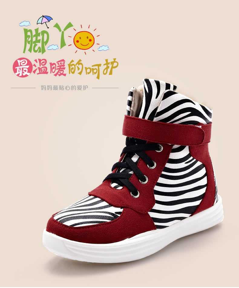 Winter Warm Boys Girls Shoes Children Boots Snow Plush Boots Wearproof Zebra Stripe Pattern Kids Cotton Shoes H6540<br><br>Aliexpress