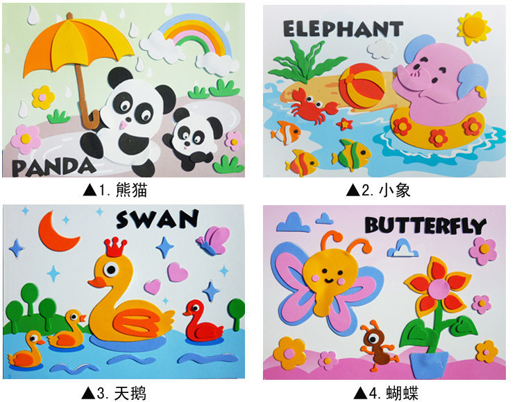 2016 new Children's education manual EVA 3D puzze Many styles of kids toys enlightenment creative handmade puzzle stickers(China (Mainland))