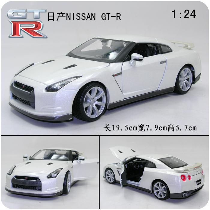 Big car model nissan gtr Ares roadster nissan gt-r alloy car models(China (Mainland))