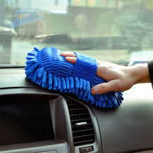 Hot Gloves Microfiber Car&Motorcycle Washer Supplies Car care brushes Ultrafine Fiber Chenille Anthozoan Car Wash cleaning Tool(China (Mainland))