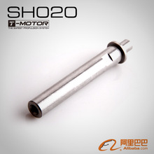 T-motor SH020 Shaft (5mm) for U5 (1pcs/bag)