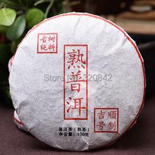 2009 year 100g cooked shu puerh tea puer cake Yunnan puer tea pu er pire leaf