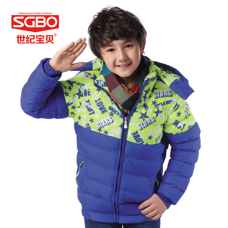 Childrens Jackets Fashion Boys Winter Jacket Thick Hooded Parkas Warm Boys Winter Coat Jacket Winter Child Outerwear 9C3195<br><br>Aliexpress