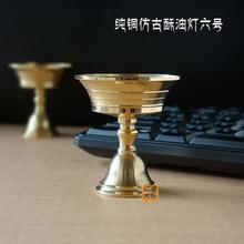 Ghee support de Lampe, Hauteur 6 cm bougeoir, Tibétain En Laiton Beurre, lampe à huile en cuivre Bouddhiste fournitures(China (Mainland))