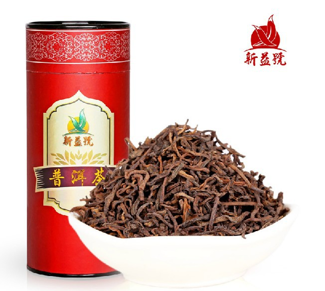 100g Loose Purple Bud And Golden Bud Ripe Puer Can Box Gift Packaging Wild Arbor Raw