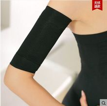 Japan and South Korea star explodes 480 d thin arm set Fat burn powerful men and women with scar wristbands(China (Mainland))
