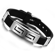 Buy 2017 Charm Fashion Silicone Rubber Silver Slippy Hollow Strip Grain Stainless Steel Men Bracelet Bangle Wristbands Black pulsera for $1.17 in AliExpress store