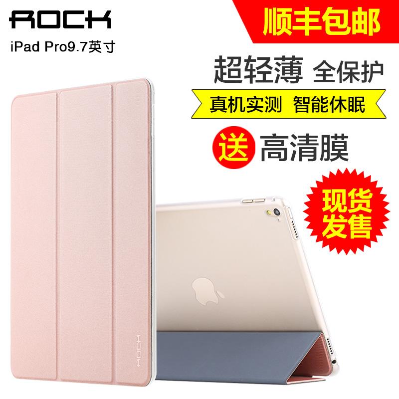 For Ipad Pro 9 7 smart Case original ROCK Veena Series Folding Intelligent Flip PU Case