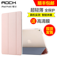 For Ipad Pro 9.7 smart Case ,original ROCK Veena Series Folding Intelligent Flip PU Case for Apple ipad pro 9.7inch Tablet case