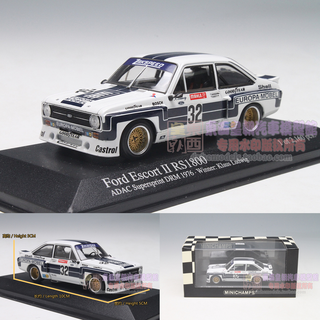Special mini cut 1:43 ford defender RS1800 1976s 32, lindsay champion<br><br>Aliexpress