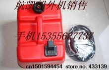 Free shipping Hangkai 2 stroke   6 HP outboard motor/outboard/boat external 12-liter fuel tank + fuel line(China (Mainland))