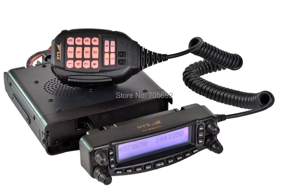 Ham Radio VHF UHF Transceiver With N-Female Connector ,VHF UHF Amateur Radio Transceiver(China (Mainland))