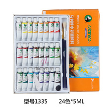 Мари марка акварель краска прекрасные художника акварель , гуашь художественные принадлежности в течение 2 кисти 24 цвета 5 мл/шт.
