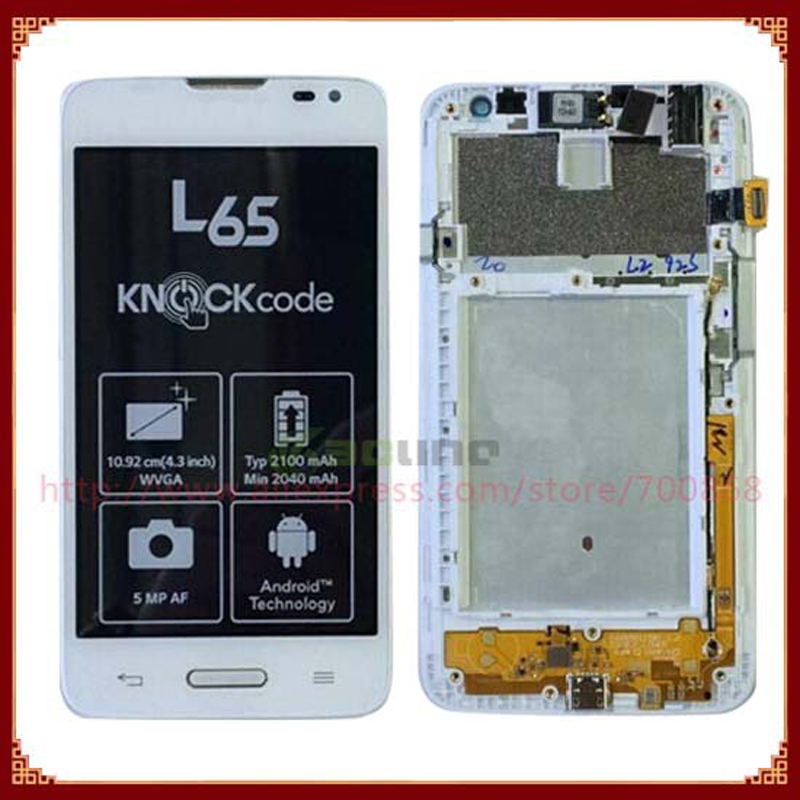 100% Original LCD Screen Display with Touch Screen Digitizer Assembly For LG L65 with Frame Black/White Free Shipping