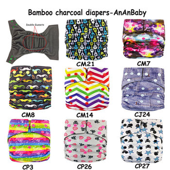Free Shipping Reusable 1pcs Bamboo Charcoal Diapers Cartoon With 4 Layers Bamboo Charcoal Inserts