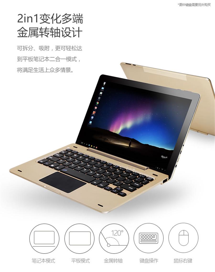 oBook10SE-TB790-05