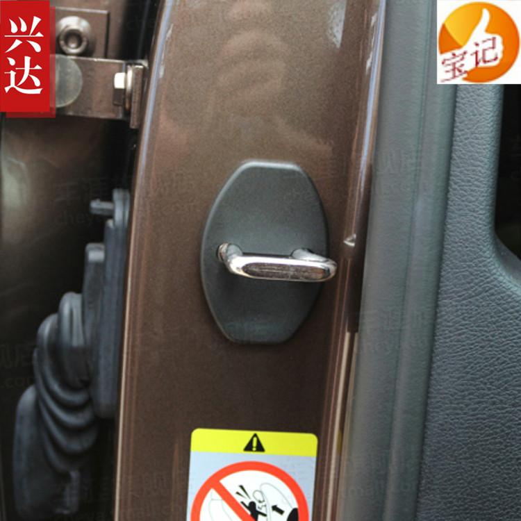 2011-2014 Volkswagen Touareg  plastic door lock door lock protection decoration trim car styling 4PCS<br><br>Aliexpress