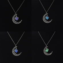 Magic Moon Heart Glow In The Dark Necklace Vintage Steampunk Hollow Love Glowing Luminous Necklaces Glow Jewelry P1268(China (Mainland))