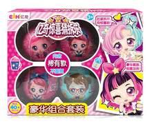 Moda de nova surpresa Desembalar LoL Bonecas diy boneca Bonecas Figura de Ação Brinquedos Educacionais Do Bebê Da Novidade bebek menina Presentes brithday(China)