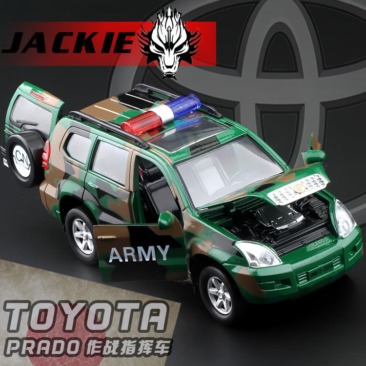 High Simulation Exquisite Model Toys: ShengHui Car Styling TOYOTA PRADO Military Command Vehicle 1:32 Alloy Car Model Best Gifts(China (Mainland))