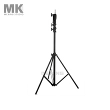 Meking 3.26m Photo Studio Video Light Stand MF-8082 Heavy Duty support system 3260mm/10.7ft max load 6kg