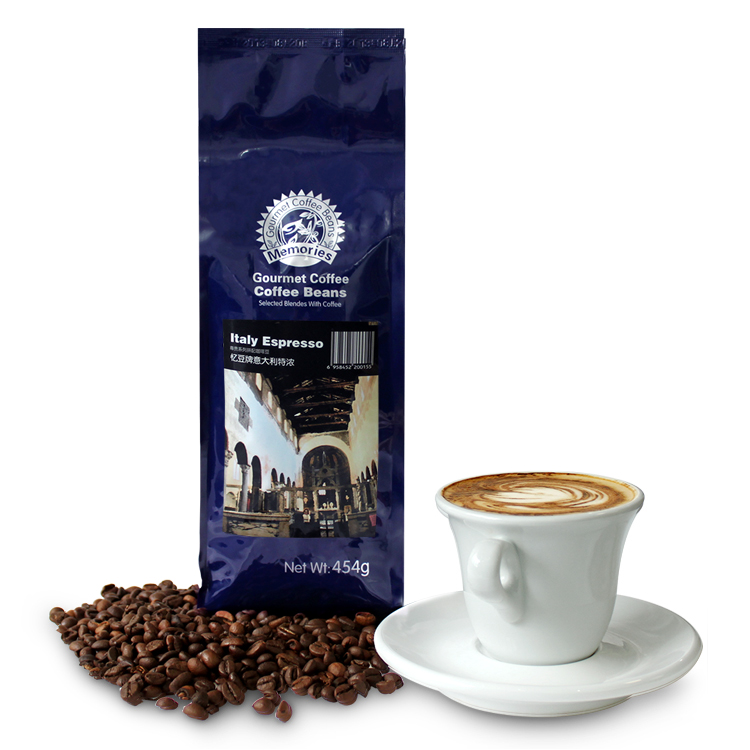 454g Beans coffee series arbitraging espresso coffee beans green slimming coffee beans tea new cafe free