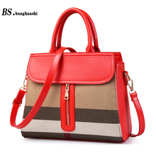 Buy 2017 new stereotypes sweet fashion ladies Messenger Messenger shoulder ladies handbags natural for $27.02 in AliExpress store