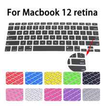 US version English Keyboard Cover for apple Macbook Pro Air 12 inch retina Silicone colorful Laptop Protector Protective Flim