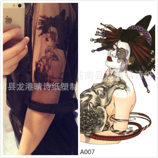 Free shipping 2015 new Flowers arm tattoo. Flowers carp arm tattoo decals waterproof arm Big Picture WS0117-QS-A007(China (Mainland))