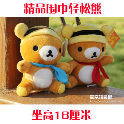 18cm lovely scarf relax teddy bear plush toy Rilakkuma bear doll one set / 10 pieces dolls baby gift w4294(China (Mainland))