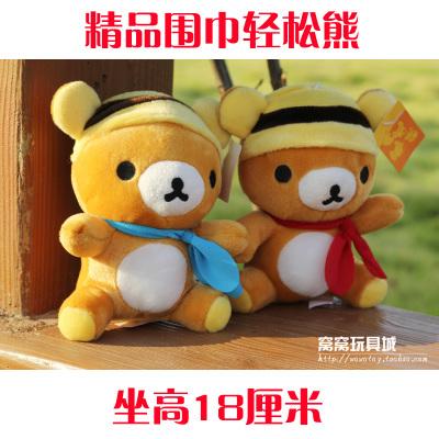 18cm lovely scarf relax teddy bear plush toy Rilakkuma bear doll one set / 10 pieces dolls baby gift w4294<br><br>Aliexpress